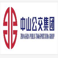 中山市公共交通运输集团有限公司