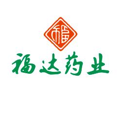 中山市福达药业有限公司