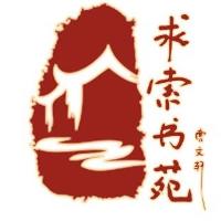 中山畅新文化传播有限公司